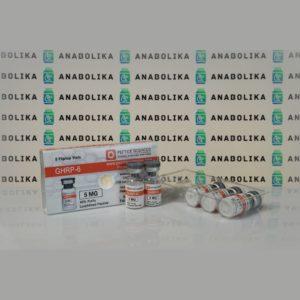 Verpackung GHRP 6 5 mg Peptide Sciences