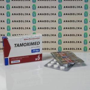 Verpackung Tamoximed 20 mg Balkan Pharmaceuticals