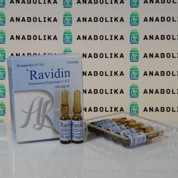 Verpackung Ravidin (Testosterone Propionate U.S.P.) 100 mg AdamLabs